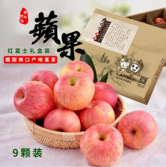 烟台栖霞新鲜红富士苹果 85# 9颗
